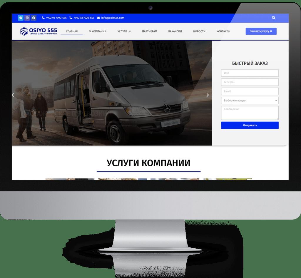 osiyo 555 Portfolio