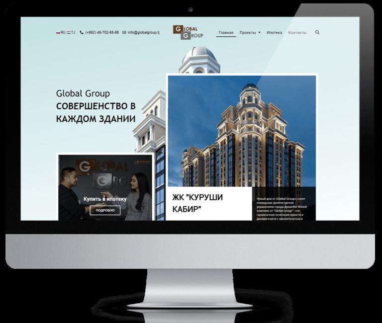 Разработка корпоративного сайта www.globalconstruction.tj