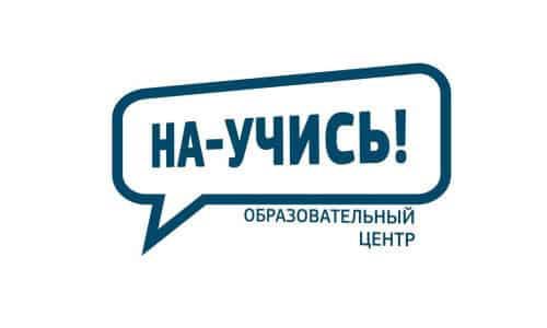 Едгир лого
