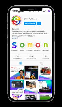 SOMON TJ
