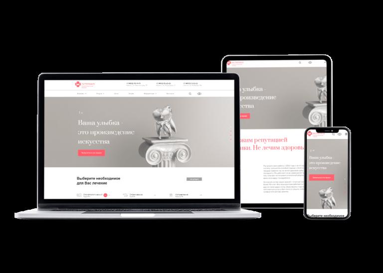 Разработка корпоративного сайта www.estetika-rzn.ru