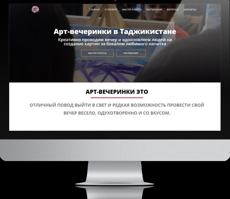 Artparty Portfolio